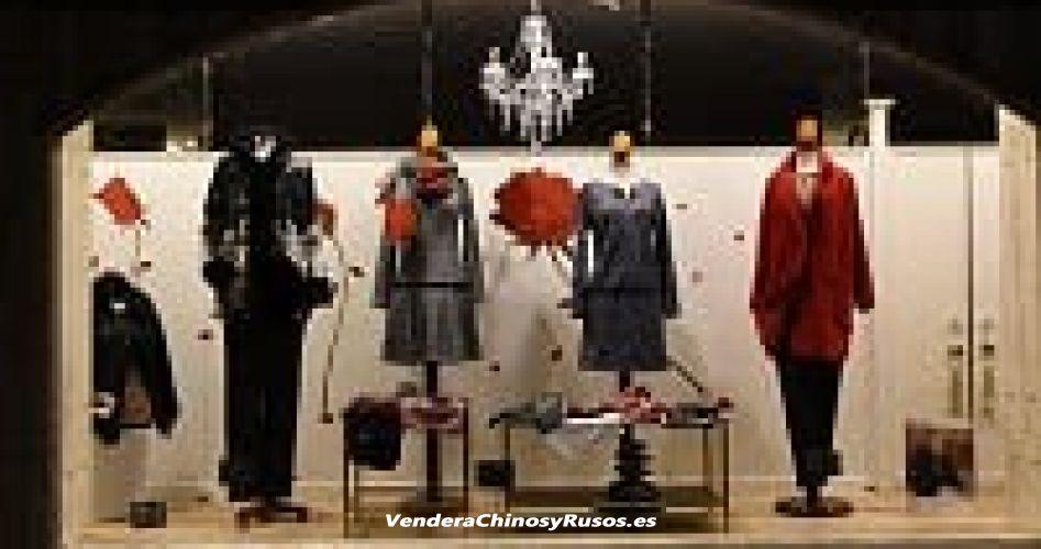 магазин одежды переносится