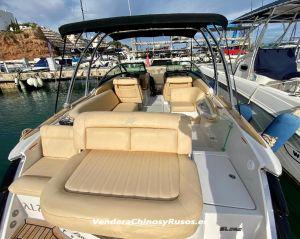 Продается лодка Four Winns SL262 2010
