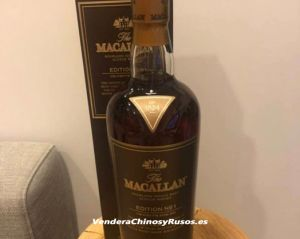 Macallan Edition No. 1 70 cl Оригинал