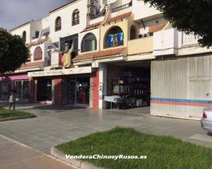 Local comercial en Santa Maria de Águila, El Ejido