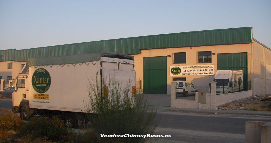 Nave Industrial en Ourense