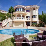 Villa  PEÑISCOLA (Costa de Azahar)